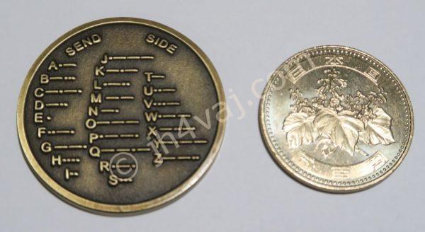 CW_Medal_03