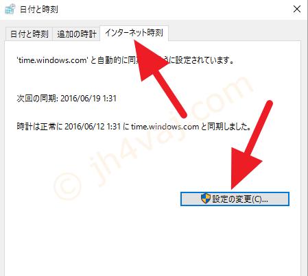WindowTime_09