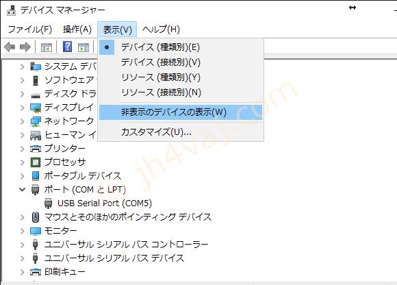 COM_delete_001