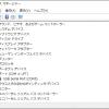 WindowsのCOMポート番号を整理する