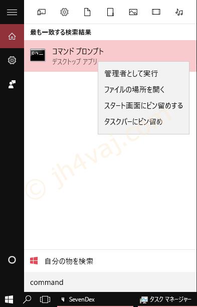 COM_delete_005