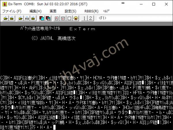 TS-690_ACC1_005