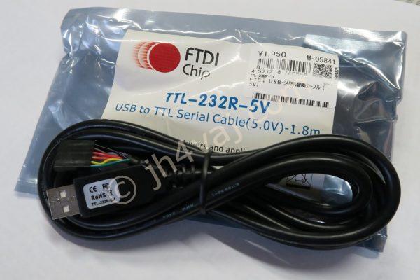 TS-690_CAT_1103