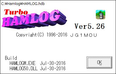 TurboHAMLOG_526
