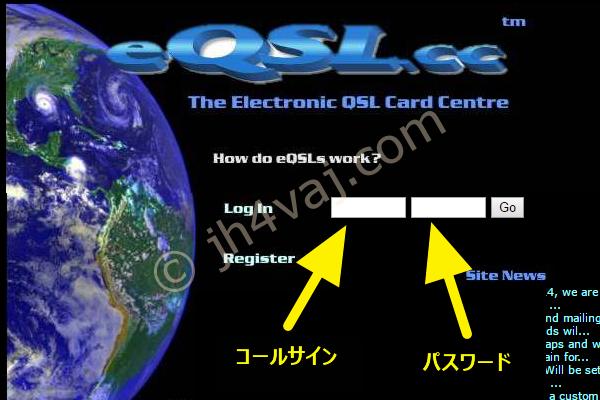 eQSL_11