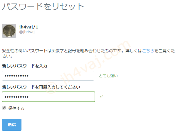 twitter_lock_03