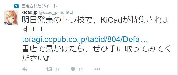 kicad_01