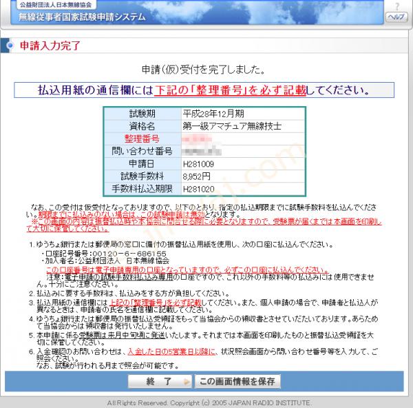 1ama_application