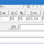 1st QSO → Turbo HAMLOGの入力で悩む