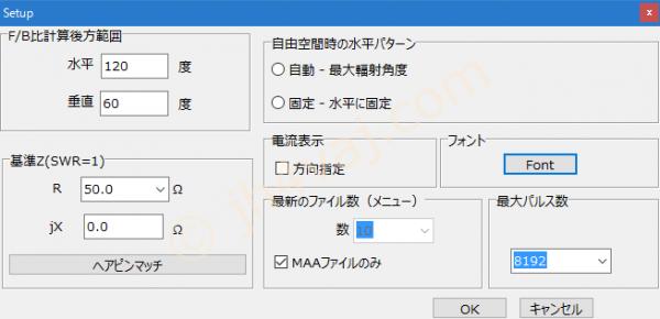 mmana-gal_japanese_004