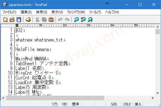 mmana-gal_japanese_008