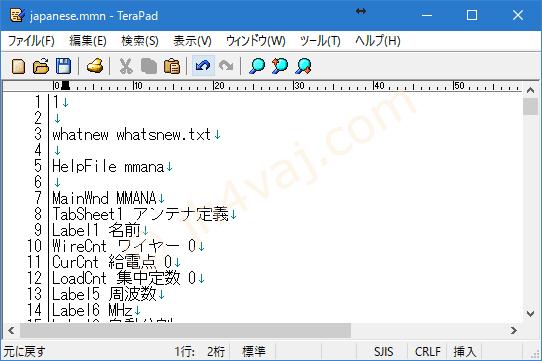 mmana-gal_japanese_009