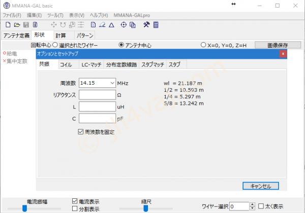 mmana-gal_japanese_010