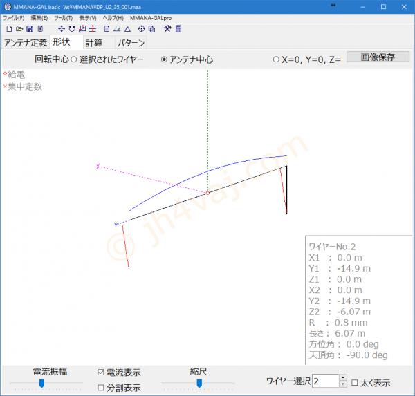 35_dp_u2_001