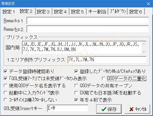 turbohamlog_backup_001
