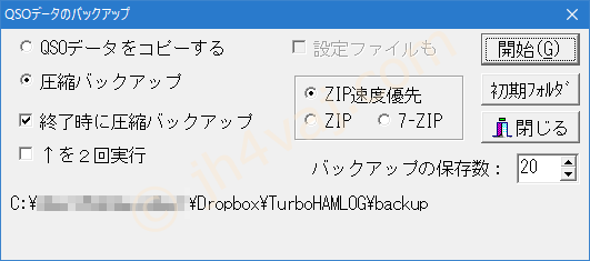 turbohamlog_backup_007