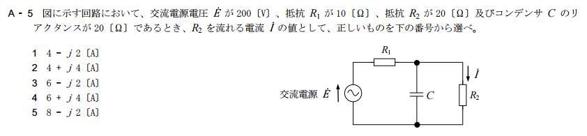 h2812_1ama_003