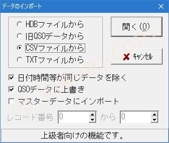 hammemo_hamlog_003