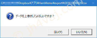 hammemo_hamlog_005