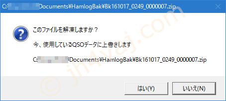 hammemo_hamlog_014