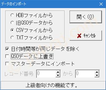 hammemo_hamlog_019