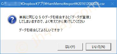 hammemo_hamlog_021
