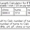 フロートバランの巻数を検討