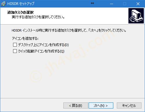 hdsdr_275_004