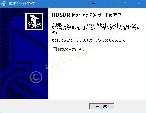 hdsdr_275_006