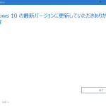 Windows 10 Creators Updateしてみた